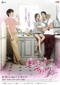 I-Need-Romance-2